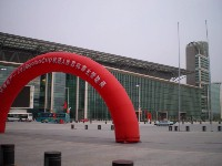 2008-07-14